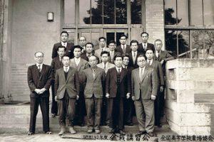 昭和32年度 盆栽講習会